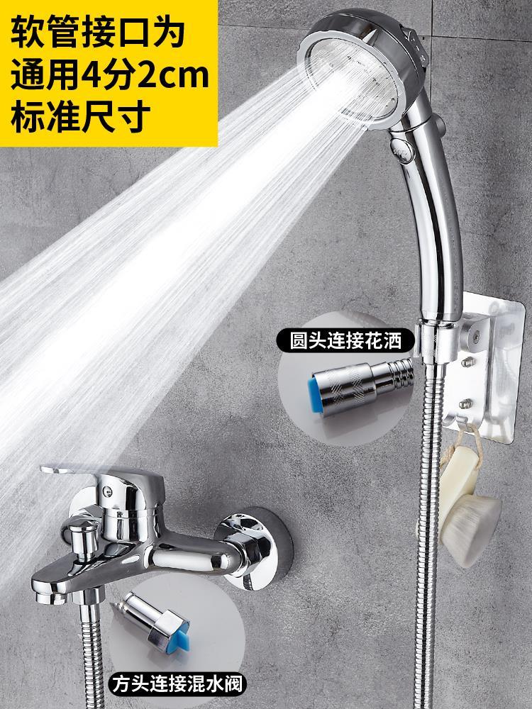 淋浴器配件花灑軟管不銹鋼支架底座淋雨噴頭浴室沐浴水管子1.5米2♠極有家♠