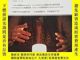 全新書博民逛書店電影布光技法(新一版)(日)下牧建春Y1627 [日]下牧建春