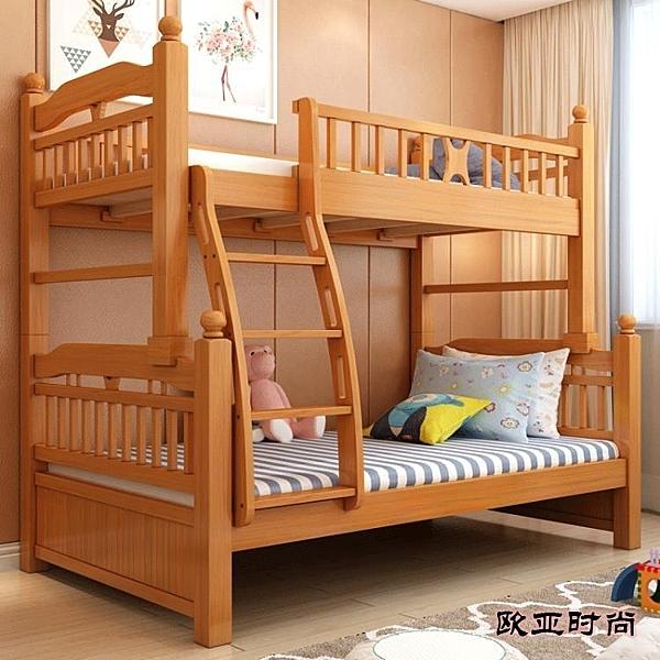 高架床實木高低床櫸木子母床雙層上下鋪母子成人組合兩層高架兒童床家具