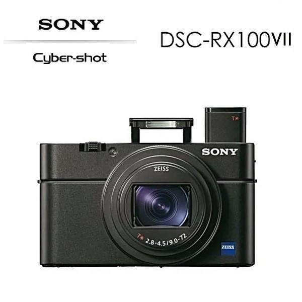 【送128GB】SONY DSC - RX100VII RX100M7 旗艦型 類單眼相機 (台灣公司貨)