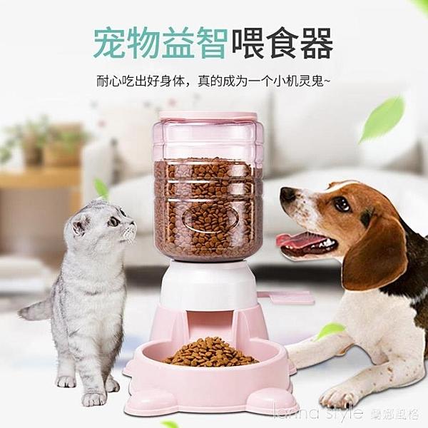狗狗自動喂食器智慧定點定時投食機自助喂貓神器寵物用品 年終大促