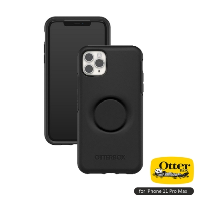 OtterBox Otter+Pop iPhone 11 Pro Max(6.5吋)專用 防摔吸震保護殼-Symmetry炫彩幾何泡泡騷系列■黑