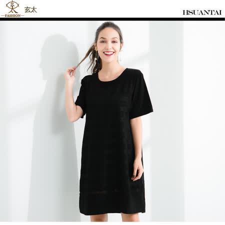 玄太-質感圓領棉質拼接網紗格紋洋裝 (黑)