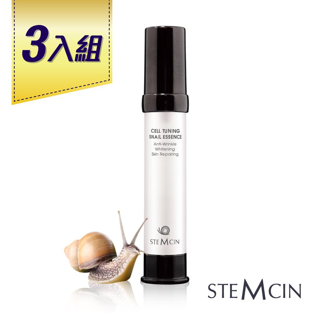 STEMCIN 再生能量蝸牛精華液(3入組)