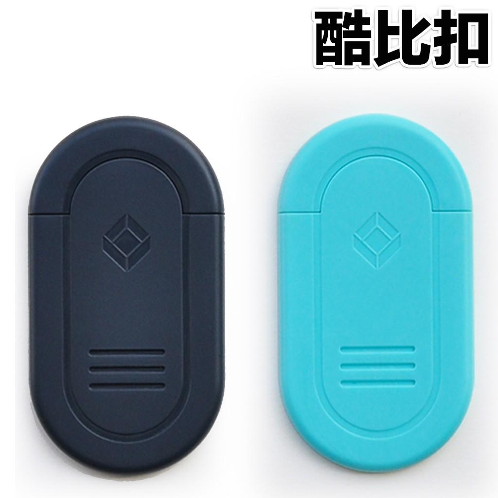 X-Guard 酷比扣 雙色組合 無限扣 隨意貼 Intuitive Cube 輕鬆扣 搭配 握把車架 後照鏡車架