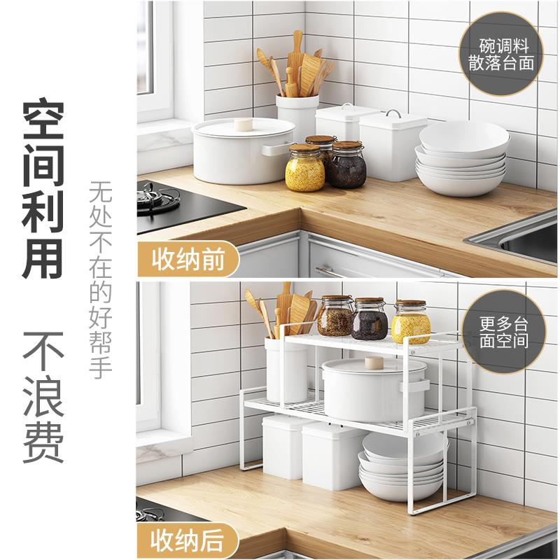 櫥柜下水槽置物架落地分層廚房用品家用大全桌面收納架碗碟架鍋架♠極有家♠