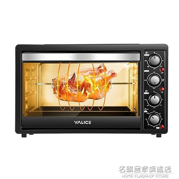 雅麗詩電烤箱家用烘焙烤雞烤箱全自動多功能帶轉叉發酵35升大容量NMS220v【名購新品】