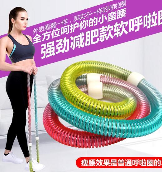 呼啦圈軟女 成人收腹健身 美腰彈簧呼拉圈 塑料痩腰健身器材