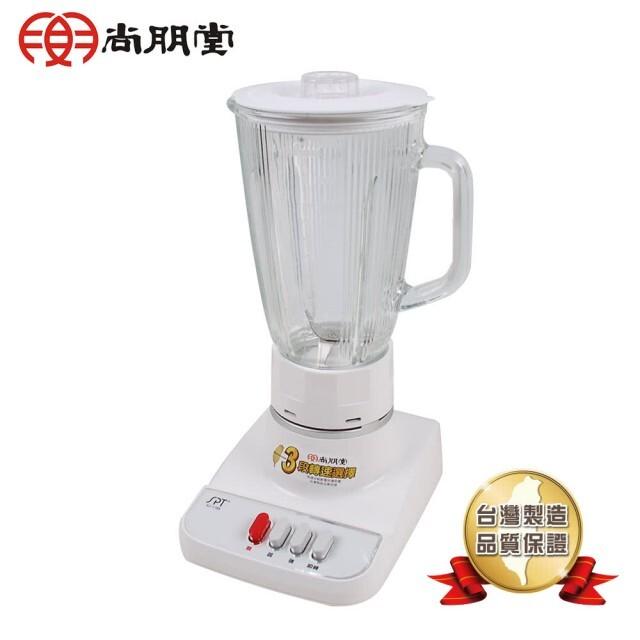 尚朋堂果汁機(台製)1700c.c(玻璃杯)