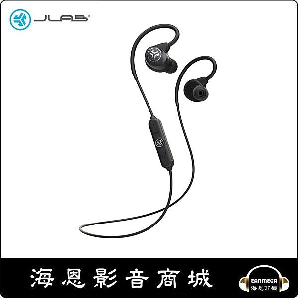 【海恩數位】JLab Epic Sport 2 藍牙運動耳機 強勢回歸 20小時長效電力
