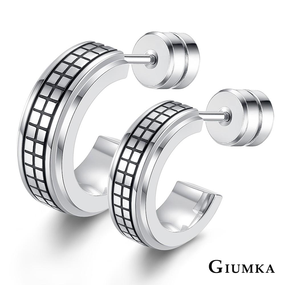 GIUMKA鈦鋼耳環男女情侶耳飾C形潮流款 英倫情人格紋珠寶白鋼 銀色 單邊單個 MF05010