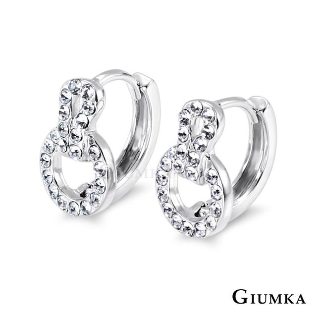 GIUMKA 美麗佳人 易扣式耳環 銀色款 MF07010-1