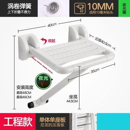 浴室坐凳換淋浴房沐浴洗澡座椅老人家用壁挂式衛生間折疊凳子『xxs575』