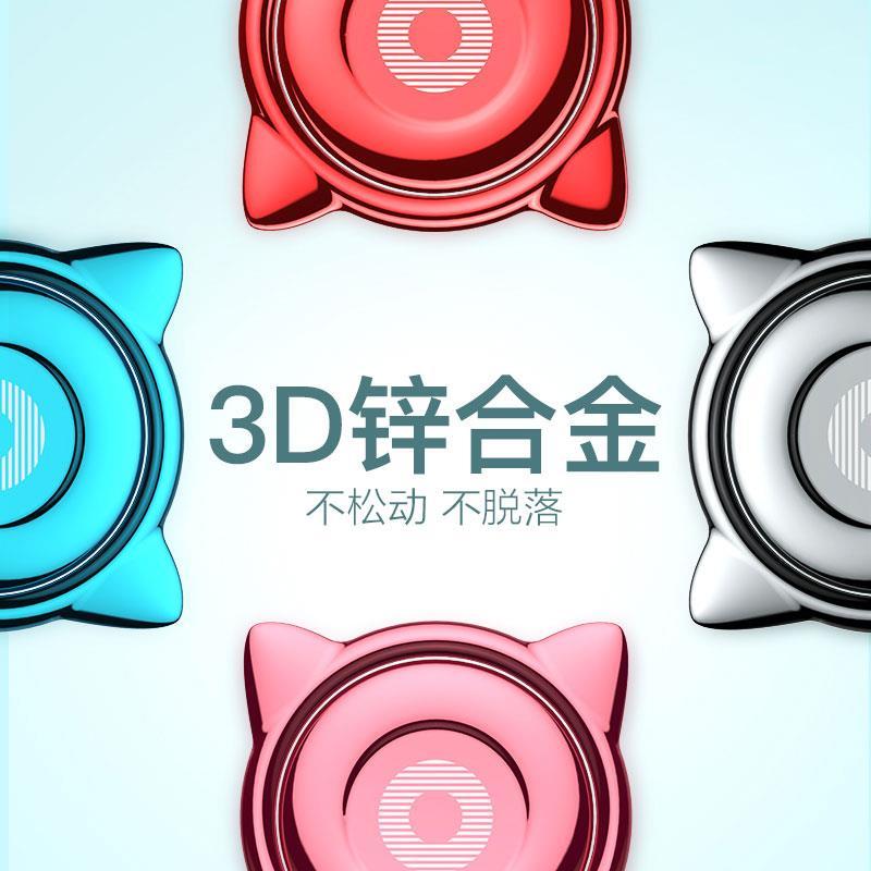 手機扣指環扣支架蘋果7通用華為iphone6s粘貼式plus三星oppo♠極有家♠
