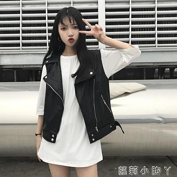 皮馬甲女夏季2020新款時尚皮衣潮韓版寬松無袖pu皮機車外套拉鏈【蘿莉新品】