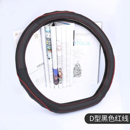 方向盤保護套  東風啟辰D60方向盤套T70 R50 D50 T90 r30 T60專用四季車把套『CM38054』