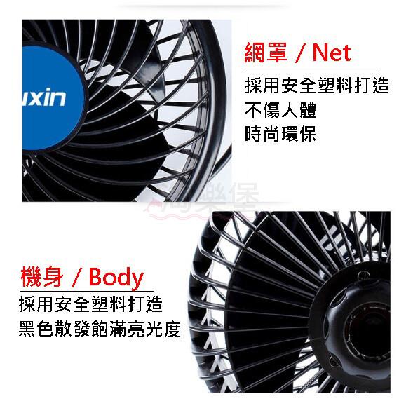 車用雙頭電風扇 12v (夾式款)調速 5葉扇大風量 車用夾扇 車用風扇 點煙孔 風扇