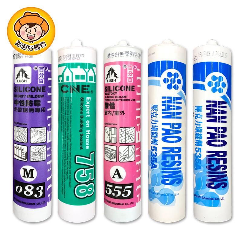 樹牌 矽利康(矽橡膠)-中性/中性防霉/水性/酸性