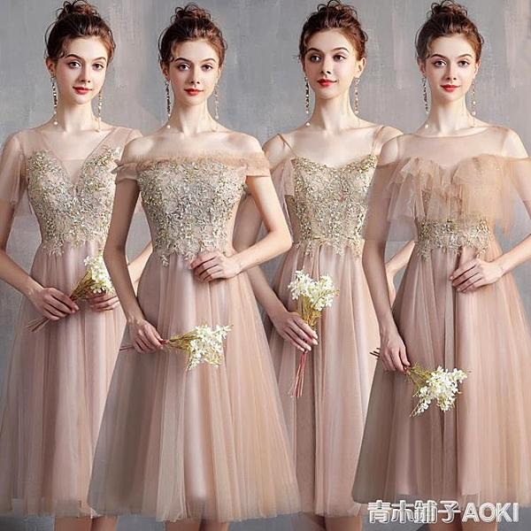 伴娘服中長款年新款夏季簡約大氣平時可穿禮服女伴娘裙仙氣質 青木鋪子