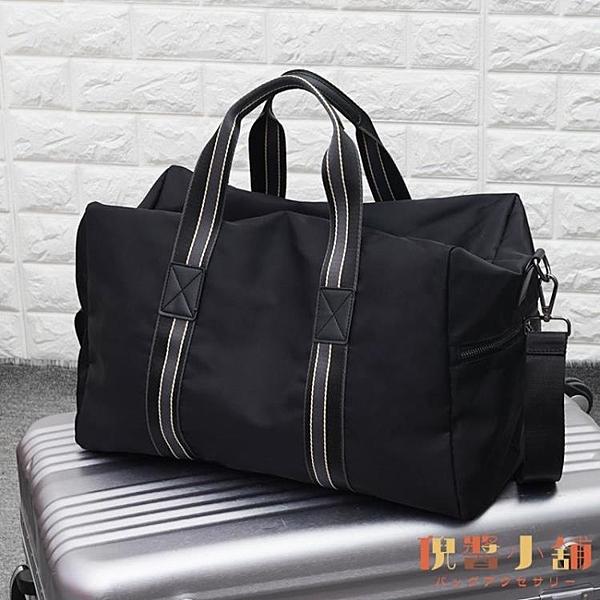 商務旅行包男士牛津布手提包大容量行李包側背斜背健身包【倪醬小舖】