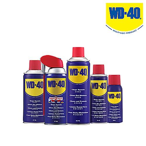 WD-40 防鏽潤滑油 100ml 191ml 277ml 382ml 412ml 活動噴嘴 WD40 防生銹