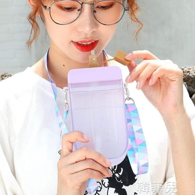 搖搖杯 網紅布丁水杯小學生新款便攜帶流沙小清新塑料高顏值吸管杯少女 韓菲兒 清涼一夏特價