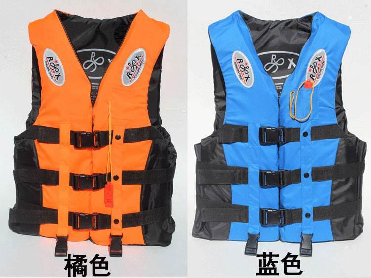 救生衣 專業救生衣成人大人兒童釣魚救身游泳船用浮力背心馬甲便攜大浮力 JD免運