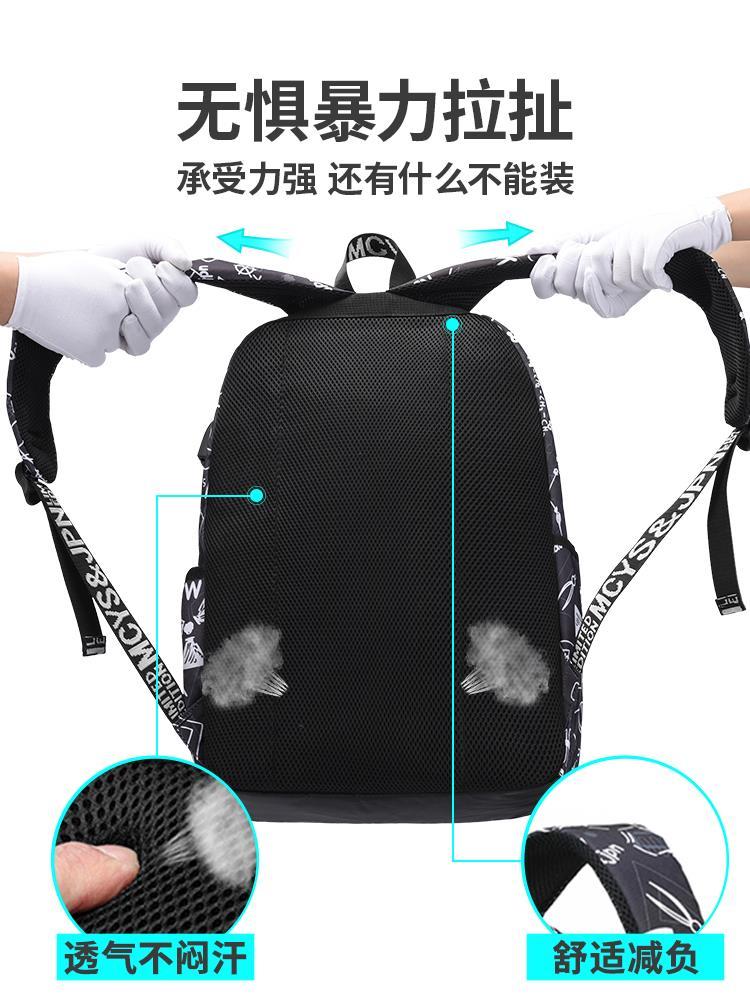書包男時尚潮流高中初中學生大容量小學生校園雙肩包韓版休閑背包♠極有家♠