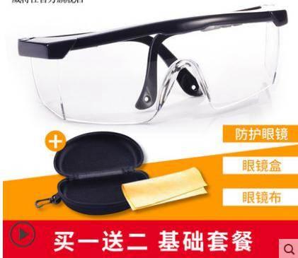焊工專用防護電焊眼鏡護眼防電弧電焊強光護目鏡燒焊氬弧焊眼鏡 免運
