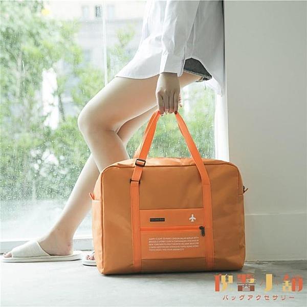 買2送1 旅行收納袋大容量便攜出差手提袋可折疊旅游拉桿箱行李包【倪醬小舖】