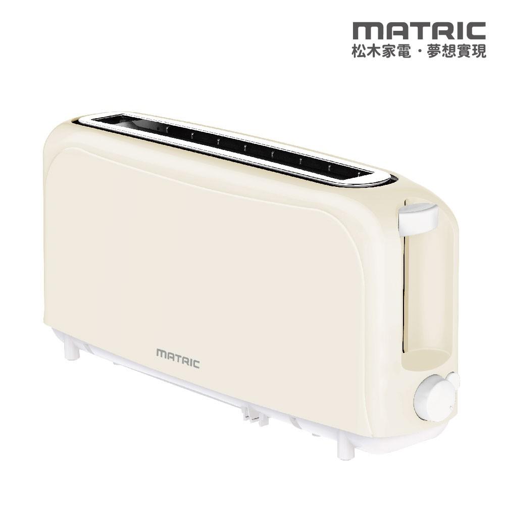 松木MATRIC 厚片烤麵包機( MG-TA0802C)