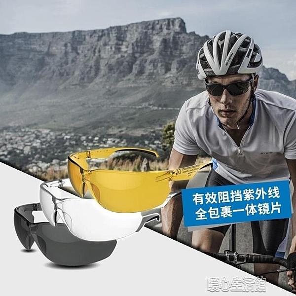 騎行運動太陽眼鏡男山地車防風沙護目戶外鏡眼睛風鏡摩托RR 快速出貨