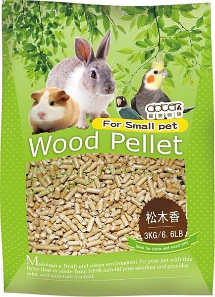 *WANG* 寵愛物語天然松木砂3公斤裝小動物環保消臭