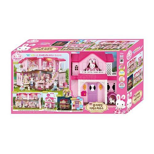 【Sylvanian Families】兔寶家族-豪華房屋行李箱 / 正版授權公司貨/2020新上市 / 玳兒玩具