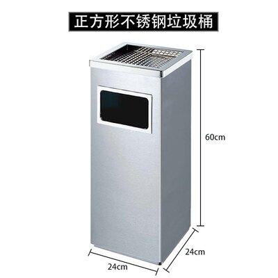 不銹鋼垃圾桶  酒店大堂立式帶商場戶外賓館大廳電梯口港式桶『CM38040』