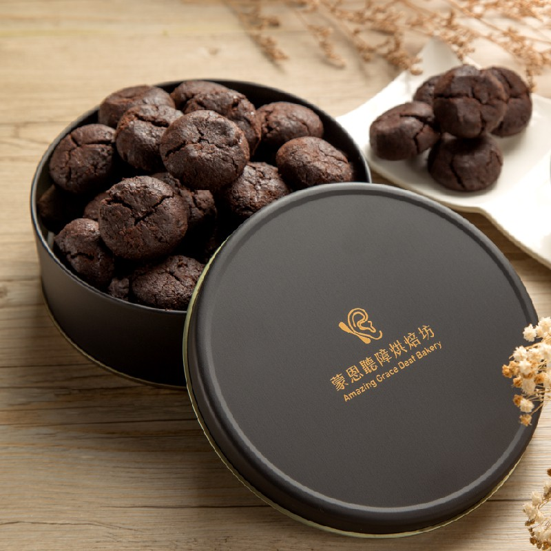 蒙恩伴手禮【鐵盒系列】巧巧酥禮盒 苦甜巧克力