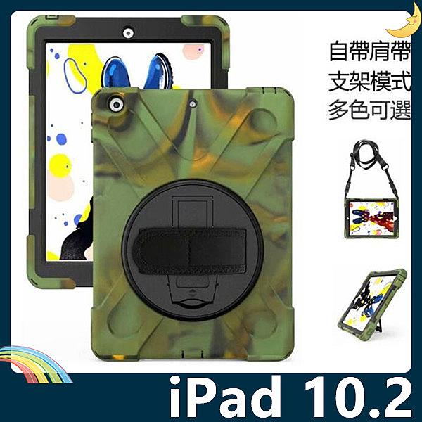 iPad 10.2 海盜王保護套 360度手托支架 全包防撞防摔款 可調背帶 平板套 保護殼