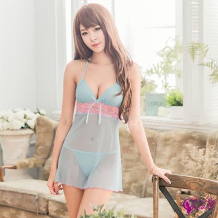 【Sexy Cynthia】性感睡衣 水藍色透視網紗二件式性感睡衣