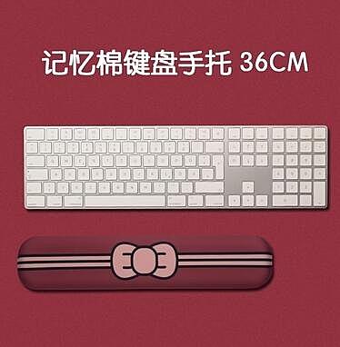 滑鼠墊 蝴蝶結護腕滑鼠墊鍵盤手托可愛卡通創意女生ins風辦公小號手腕墊 莎瓦迪卡