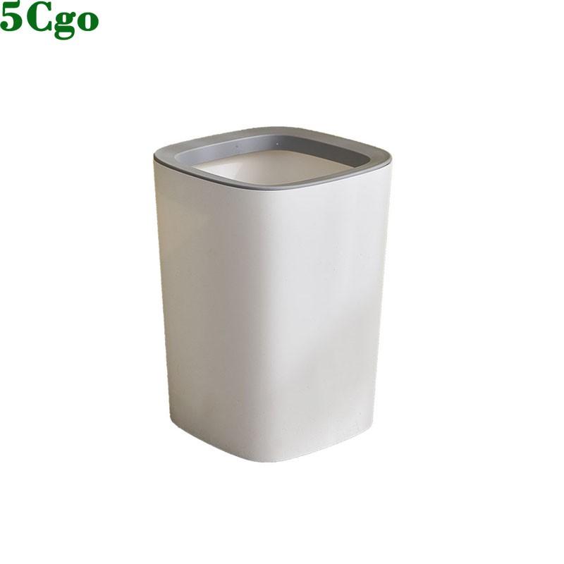 5Cgo【鴿樓】含稅北歐風小號垃圾桶擺件家用客廳家居裝飾品辦公室房間布置設計師專用 t617127768999