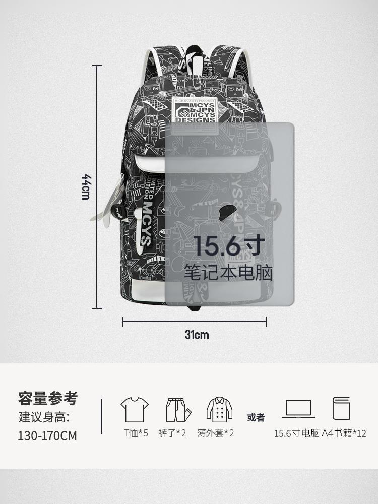 書包時尚潮流男士初中學生個性大容量青少年男背包休閑電腦雙肩包♠極有家♠