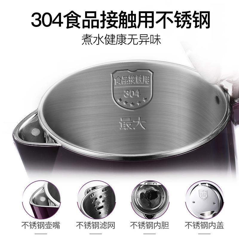 奧克斯電熱燒水壺家用全自動斷電保溫一體大容量快燒煲煮水器泡茶-220v♠極有家♠