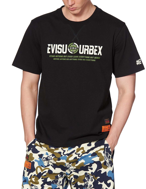 Godhead Camouflage Daicock Printed T-shirt