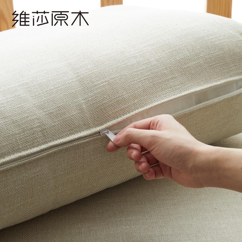 實木沙發現代簡約小戶型組合沙發北歐橡木可拆洗布藝沙發新款♠極有家♠