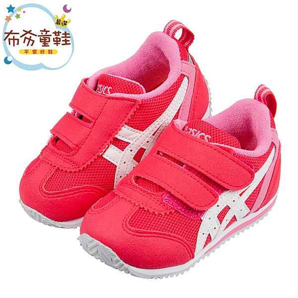 《布布童鞋》asics亞瑟士IDAHO寬版桃紅色寶寶機能學步鞋(13~15.5公分) [ J0P165H ]
