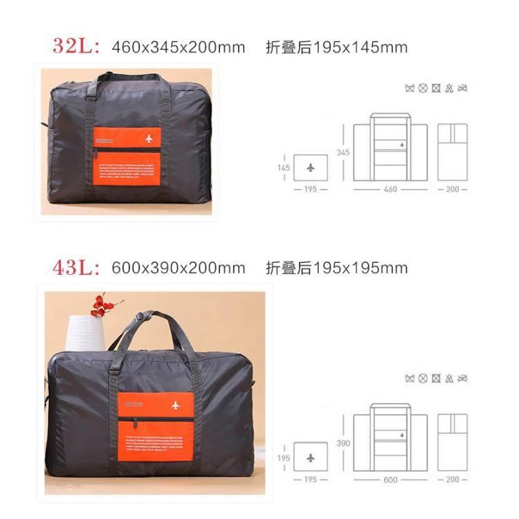 旅行包行李袋防水衣服收納袋折疊裝衣服袋子大容量搬家行李打包袋