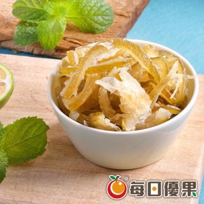 每日優果 薄菏檸檬乾(150g)