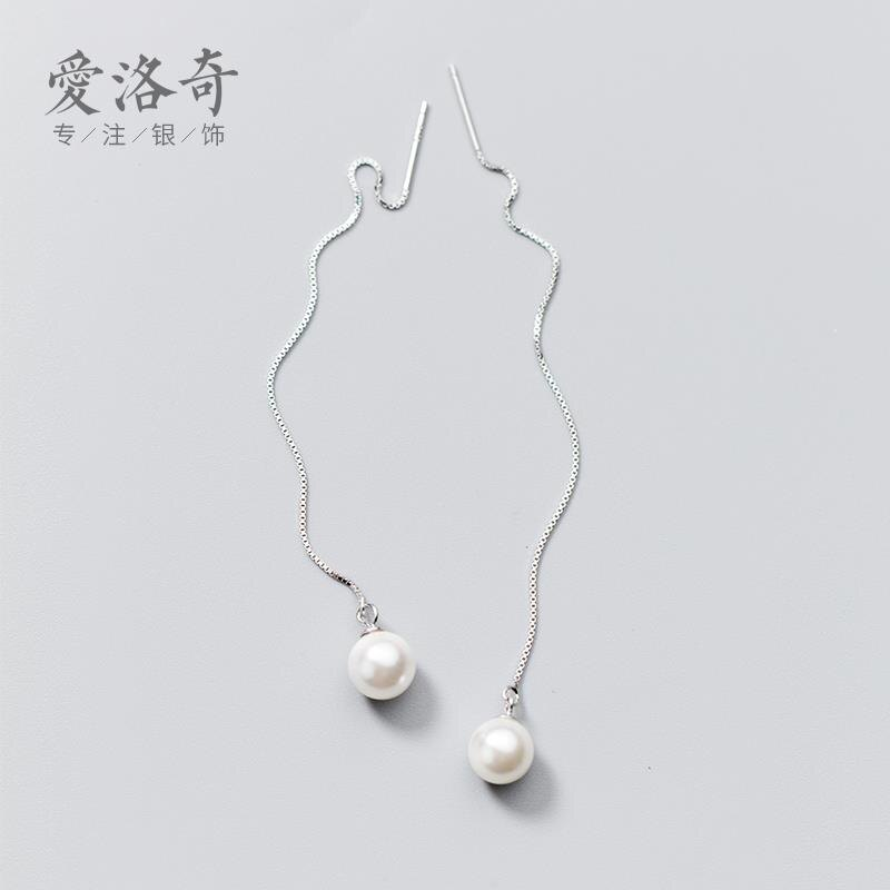 s925銀耳線韓版甜美貝珠合成珍珠耳線氣質長款耳墜飾品女♠極有家♠