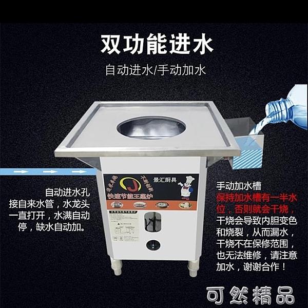 廣東腸粉機商用擺攤抽屜式腸粉專用機器蒸爐一抽一份全自動節能 雙12全館免運