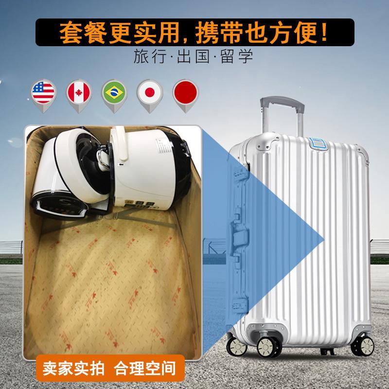 110v電壓力鍋小家電器2L迷你預約電飯鍋高壓鍋♠極有家♠